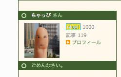 1000 nice!.jpg